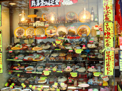 Food Display in a Japanese Restaurants @ http://agileopedia.com