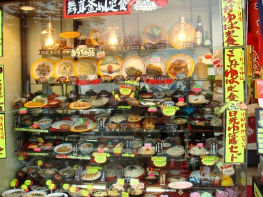 Display of food items outside a Traditional Japanese restaurant @https://agileopedia.com/