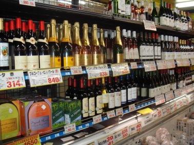 Hanamasa Deptstore wine and champange